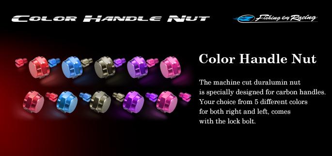Color Handlrhe Nut and Bolt